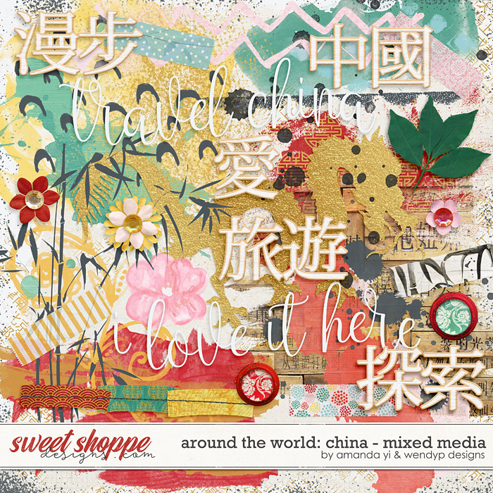 Around the world: China - Mixed Media by Amanda Yi & WendyP Designs