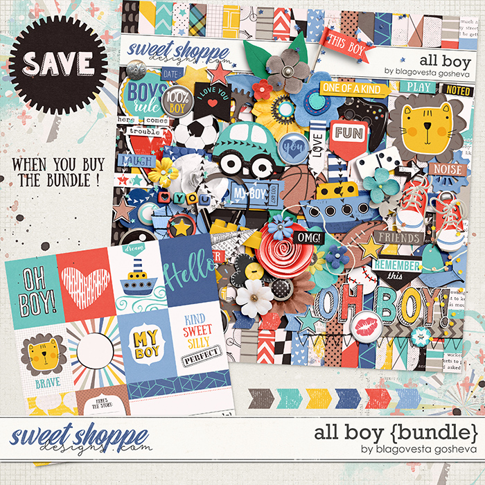 All Boy {bundle} by Blagovesta Gosheva
