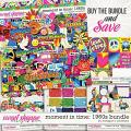 Moment in Time: 1960s Bundle by Meagan's Creations