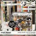 Artsy Touch: Oct 31 Bundle by Studio Basic