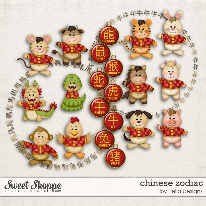 Chinese Zodiac by lliella designs