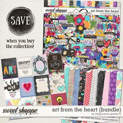 Art from the heart {bundle} by Blagovesta Gosheva