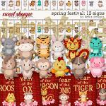 Spring Festival 12 Signs by lliella designs