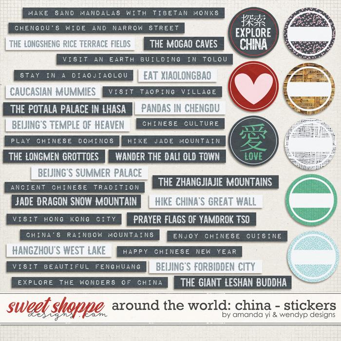 Around the world: China - Stickers by Amanda Yi & WendyP Designs
