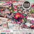 always blooming bundle: simple pleasure designs by jennifer fehr