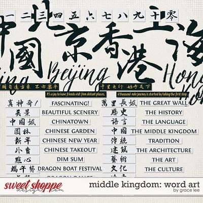 Middle Kingdom: Word Art by Grace Lee